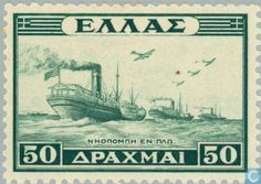 Greece - liberation 1947