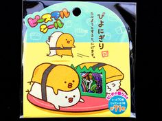 Sushi  Stickers  Japanese Food Stickers  Japanese Stickers