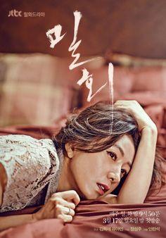 COMING SOON: Yoo Ah In and Kim Hee Ae's sexy new drama 'Secret Love Affair'