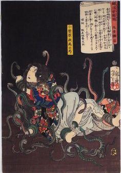 japanes love stori