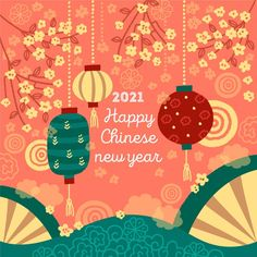 Chinese New Year Food, Chinese New Year Design, Chinese New Year 2020, Chinese Art, Lunar New Year Greetings, Chinese Celebrations, Anniversary Greetings, New Year Designs, Hampers