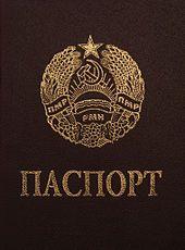 A Transnistrian passport. South Ossetia, Moldova, Tour Guide, Passport, Tourism, Freedom, Country, Image, Turismo