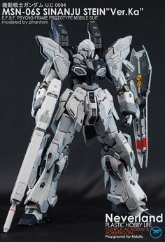 GUNDAM GUY: MG 1/100 Sinanju Stein Ver.Ka - Customized Build
