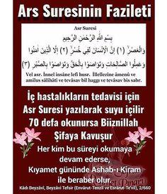 """222 Beğenme, 3 Yorum - Instagram'da Huzur, Sağlık, Bilgi, Video ® (@sifagunlugu): """"ALLAH (C.C.) ♥️ Allahümme salli ala seyyidina Muhammedin ve ala ali seyyidina"""