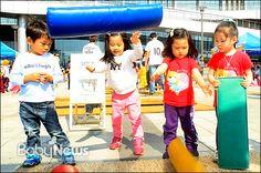 한가위 민속놀이에 푹 빠진 아이들 - JoinsMSN 라이프