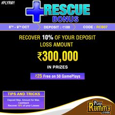 Last Minute Deals, Money Games, Getting Played, You Loose, Game App, Play Online, Mobile Game, Games To Play, Ios