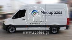 Μπουραζάς / Σήμανση οχημάτων // #Αυτοκόλλητα_Vector #Σήμανση_Οχημάτων #robbieadv