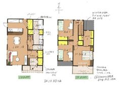 House Floor Plans, Architecture Design, Minimalism, Furniture Design, Sweet Home, Flooring, How To Plan, Interior Design, Home Decor