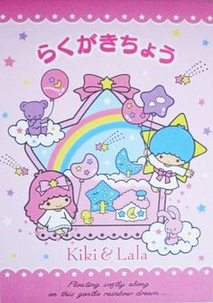 Sanrio Little Twin Stars Hello Kitty Drawing Sketch Book