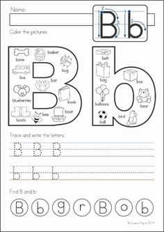 math worksheet : graph letter sounds free printable ! plus others free printables  : Letter B Worksheets Kindergarten
