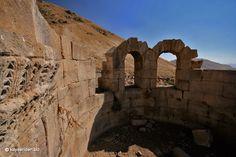 Gereme Harabeleri (Develi/Kayseri)