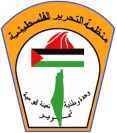 Palestine Liberation Organization founded in 1964.