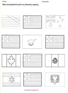 Kai, Diy And Crafts, Kindergarten, Diagram, Peace, Activities, Education, Learning, School
