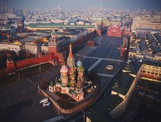 Red Square is a city square in Moscow, Russia. It separates the Kremlin, the former royal citadel and currently the official residence of the President of Russia,