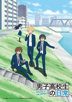 My current favorite; Comedy, parody, slapstick..  Danshi Koukousei no Nichijou  Daily Lives of High School Boys, #nichibros