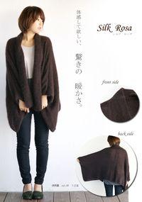knit cardigan - free pattern by Pierrot / 作品♪651cdシルクローザのドルマン風カーディガン