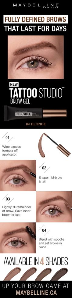 Achieve eyebrow impact that lasts for days! Fill and colour your eyebrows with this ultra-resistant and waterproof Tattoo Studio Brow  Gel. The sculpting tip and eyebrow spoolie brush work together to create fuller-looking eyebrows that last for days. Smudge proof. Does not transfer.