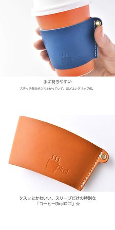 Leather Accessories, Leather Jewelry, Leather Craft, Coffee Cup Holder, Vinyl Paper, Camera Straps, Vinyl Cutting, Coaster, Coffee Shop