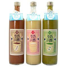 甘酒、甘酒(ココア)、甘酒(抹茶)【島根】