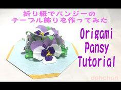 折り紙でパンジーのテーブル飾りを作ってみた♪Origami Pansy Tutorial - YouTube