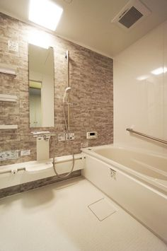 サイズアップできるシステムバスです Japanese Bathroom, Ideal Bathrooms, Changing Room, Private Room, Wet Rooms, Home Reno, Reno Ideas, Bath Room, Toilet