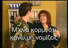 Tv Quotes, Movie Quotes, Funny Quotes, Just For Fun, Just For Laughs, Greek Quotes, True Stories, I Movie, Make Me Smile