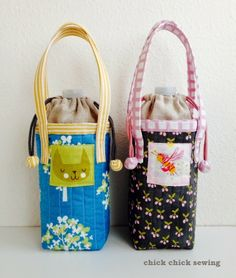 chick chick sewing: Insulated Water Bottle Carrier