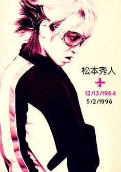 松本秀人 Pink Spider http://ameblo.jp/ishida-rai/entry-11239146972.html