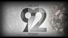 92 χρόνια περηφάνιας. Χρόνια Πολλά ΠΑΟΚ! #92years #paokeisai Nintendo Wii, Logos, Instagram, Logo