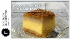 Pastry Cake, Vanilla Cake, Pudding, Chocolate, Party, Desserts, Food, Youtube, Tailgate Desserts