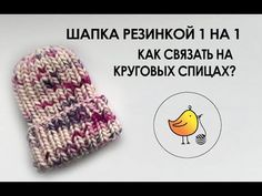 Лучших изображений доски «шапочки»  67  9360997b023ae