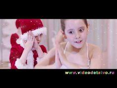 Новогодний утренник в детском саду - YouTube Youtube, Xmas, Dancing, Youtubers, Youtube Movies