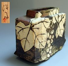 Modern Japanese Ceramics Pottery Contemporary online catalog