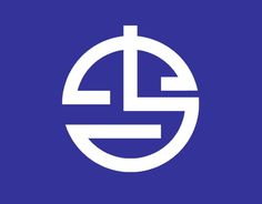 50 Japanese town logos that incorporate stylized kanji characters into the design (shown: Yonaguni)