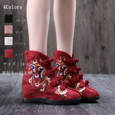 Autumn new embroidered increase in wedge dance single boots female Pretty Shoes, Beautiful Shoes, Embroidery Heels, Chinese Clothing, Types Of Fashion Styles, Hanfu, Trendy Outfits, Oxford Shoes, Wedges