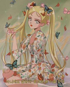 just beautifull art Anime In, Anime Art Girl, Sailor Moon Aesthetic, Aesthetic Anime, Vintage Cartoon, Cartoon Art, Kawaii Art, Kawaii Anime, Piskel Art