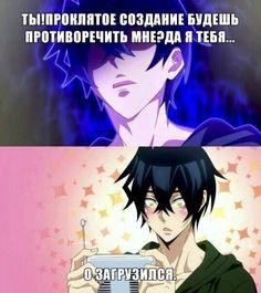 Было дело Manga Anime, Anime Art, Emo, Hello Memes, Anime Mems, Fantasy World, Anime Style, Anime Cosplay, Anime Characters