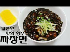 [화니의 요리] 달콤한 맛의 향수 '짜장면' (5분 풀타임) - YouTube