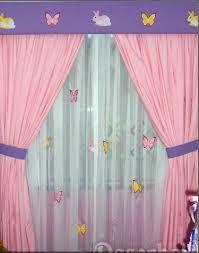 Modernos dise os de cortinas para ni os - Cortinas bebe nina ...