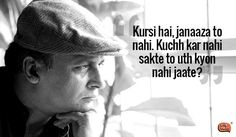 12 Profound Quotes By Piyush Mishra That Will Make You Fall In Love With Yourself Best Lyrics Quotes, Hindi Quotes On Life, Fact Quotes, Poetry Quotes, Movie Quotes, Poetry Hindi, Hindi Words, Motivational Picture Quotes, Inspirational Quotes