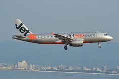 List of low-cost airlines - Wikipedia, the free encyclopedia
