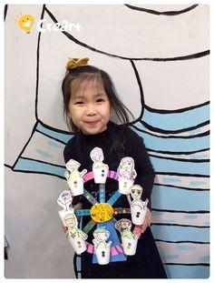 프리미엄 창의미술 Creative Art Creart 시흥시 정왕동 배곧신도시 유아 . 아동 . 초등 미술학원안녕하... Diy And Crafts, Crafts For Kids, Arts And Crafts, Paper Crafts, Class Projects, Art Projects, Kids Workshop, Cardboard Art, Art Lesson Plans