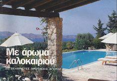 Summer - Greek Exteriors - by Peri Ergon -  #architecture #periergon #construction #design #building #architecturedesign #details #island #photography #cycladic #paros #architecturedetails #greekarchitecture #cyclades #greek #lifestyle #news #magazine #architecturemagazine