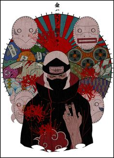 Imágenes y Doujinshi de naruto - Imágenes - Страница 2 - WattpadImágenes y Doujinshi de naruto - Imágenes - Страница 2 - WattpadImagenes y Doujinshi. Anime Naruto, Naruto Shippuden Sasuke, Kakashi, Boruto, Naruto Fan Art, Manga Anime, Manga Art, Naruto Tattoo, Anime Tattoos