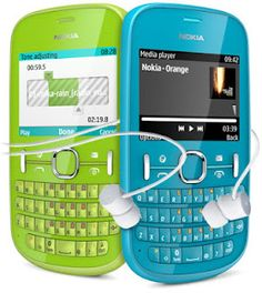 Firmware Nokia Asha 201 RM-799 V11.65 Bi Only Latest Version | China Firmware Download