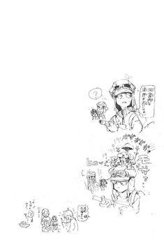 I love nigel Manga Books, Manga Art, Manga Anime, Manga Online Read, Anime Backgrounds Wallpapers, Story Arc, Comic Games, Kenma, Anime Comics