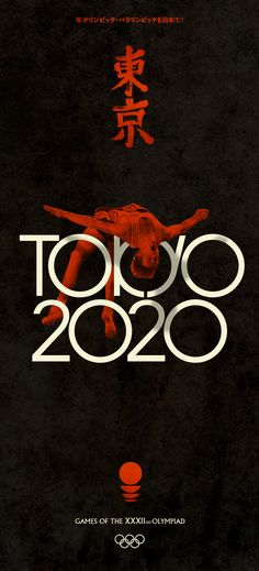 """Tokyo 2020"" retro Olympics by Steve Marchal, via Behance Sports Graphics, Design Art, Poster Design, Graphic Design Posters, Graphic Design Illustration, Typography Design, Layout Design, Design Reference, 2020 Olympics"