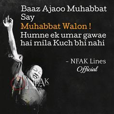 Madi...6950 Diary Quotes, Jokes Quotes, Poetry Quotes, Hindi Quotes, Best Quotes, Nfak Lines, Nusrat Fateh Ali Khan, Touching Words, Sufi Poetry