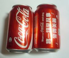 COCA COLA can HONG KONG Share a Song and Sing Can Coke 2015 Collect Asia