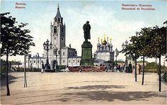 Old Moscow, Strastnaya  square